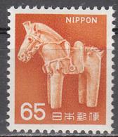 JAPAN   SCOTT NO. 887    MINT HINGED      YEAR 1967 - 1926-89 Emperor Hirohito (Showa Era)