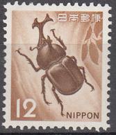 JAPAN   SCOTT NO. 1070    MINT HINGED      YEAR 1971 - 1926-89 Keizer Hirohito (Showa-tijdperk)