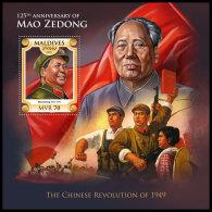 MALDIVES 2018 MNH** Mao Zedong  S/S - IMPERFORATED - DH1826 - Mao Tse-Tung