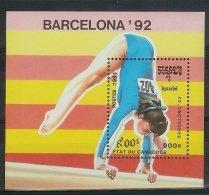 Mua871 SPORT OLYMPISCHE SPELEN EVENWICHTSBALK OLYMPIC GAMES BARCELONA  SCHWEBEBALKEN CAMBODGE KAMPUCHEA 1991 PF/MNH - Zomer 1992: Barcelona