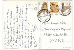 4549 - Pour La France - Afrique Du Sud (1961-...)