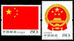 China Stamp 2004-23 National Flag And Emblem Of PRC  Stamps 2V - 1949 - ... Volksrepublik