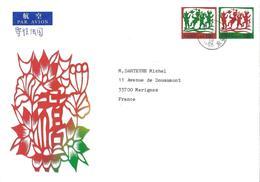 Chine China Entier Postal, Ganzsachen, Postal Stationery Enveloppe Umschläge - 1949 - ... Repubblica Popolare