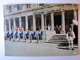 GRECE - CORFU - The Royal Palace - Grèce