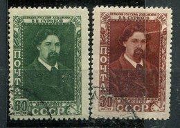 Russie Ob N° 1188 /1189 - Peintre Vassili I. Sourikov - 1923-1991 USSR