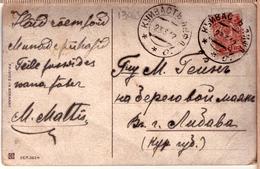 Russia Empire PC Cancel KUIVAST LIFLAND 1912 - Cartas