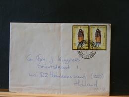 78/072 LETTRE OMAN  TO HOLLAND - Oman
