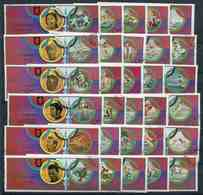 Um Al Qiwain Ob N° 697 II  à 726 II  - Vainqueurs Aux JO De Munich - - Umm Al-Qiwain