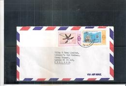 Cover From Trinidad & Tobago To England (to See) - Trinité & Tobago (1962-...)