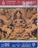 PUZZLE DE 2 TARJETAS DE TAILANDIA DE UNAS ESCULTURAS - Tailandia
