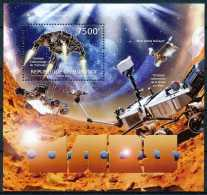 D- [32309] **/Mnh-BURUNDI 2012 - Mars - Curiosity, Espace - Espace