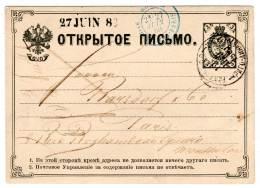 RUSSIE - ENTIER POSTAL Du 12/06/1880 Pour La France - 1857-1916 Imperium