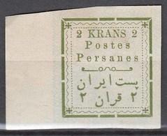 PRICE REDUCED !! RARE !!! Iran Persia 1902, 2 Krans, Missing Overprint !!! - Iran