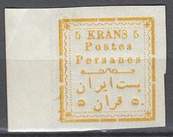 PRICE REDUCED !! RARE !!! Iran Persia 1902, 5 Krans, Missing Overprint !!! - Iran