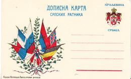 WWI , PS DOPISNA KARTA SRPSKIH RATNIKA - Serbia