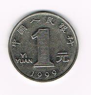&  CHINA  1 YI YUAN  1999 - China