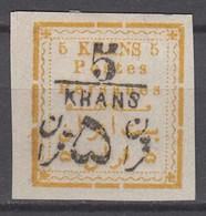PRICE REDUCED !! Iran Persia 1902, Scott 308, CV $175 - Iran