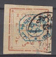 Iran Persia 1903, Scott 337, CV $40 - Iran