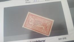 LOT 405682 TIMBRE DE FRANCE NEUF* N°119 - France