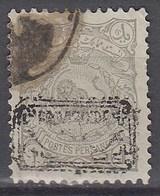 Iran Persia 1902, Scott 173 - Iran