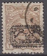 Iran Persia 1902, Scott 174 - Iran