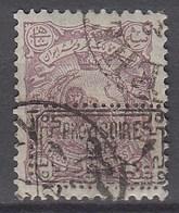 Iran Persia 1902, Scott 175, CV $45 - Iran