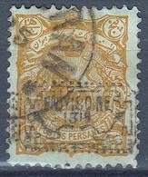 Iran Persia 1902, Scott 177 Used - Iran