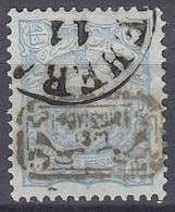Iran Persia 1902, Scott 179 - Iran