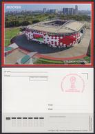 Russia 2018 Postal  Card Souvenir Cancelation Spartak Stadium Football - 2018 – Russia