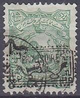 PRICE REDUCED !! Iran Persia 1902, Scott 181, CV $200 - Iran