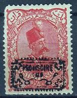 REDUCED!! Iran Persia 1902, Scott 182 - Iran
