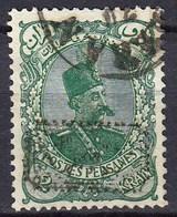 Iran Persia 1902, Scott 183 - Iran