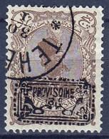 Iran Persia 1902, Scott Unlisted, Michel 142: Very Scarce - Iran