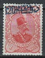 Iran Persia 1901, Scott 169a, Blue Overprint - Iran