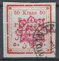 PRICE REDUCED !! RARE !!! Iran Persia 1901, Scott 290, CV $600 - Iran