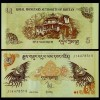 BHUTAN UNC BANKNOTE 5 NGULTRUM - Bhoutan