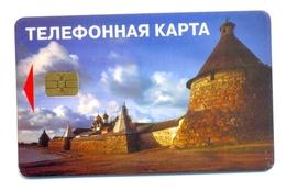 Russia Zelenograd 20u Solovetsky Monastry /blue AC-TECT , Rare - Russia