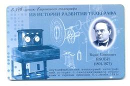 Russia Kirov 140 Years Telegraph,Jacobi - Russia