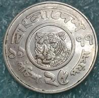 Bangladesh 25 Poisha, 1977 - Bangladesh
