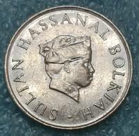 "Brunei 10 Sen, 1984 Lettering On Obverse ""SULTAN HASSANAL BOLKIAH"" - Brunei"