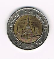 & THAILAND 10 BAHT  2008 ( 2551 ) - Thaïlande