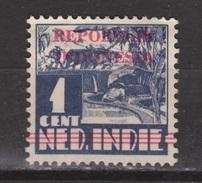 Indonesia Indonesie JAVA And MADOERA Nr. 1 MNH ; Japanese Occupation Japanse Bezetting - Indonesië