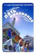 Russia Sankt-Peterburg 5 Million Cards,25+5u - Russia