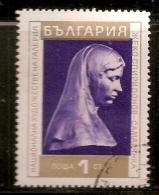 BULGARIE     N°  1830    OBLITERE - Gebraucht