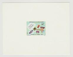 Côte D'Ivoire Ivory Coast Proof De Luxe 1993 Journée Du Timbre Stamp On Stamp - Côte D'Ivoire (1960-...)