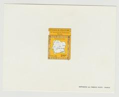 Côte D'Ivoire Ivory Coast Proof De Luxe 1993 Anniversaire De L'indépendance Nationale Map Landkarte - Côte D'Ivoire (1960-...)