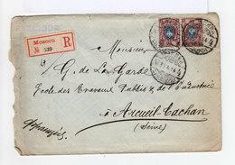 Sur Enveloppe. Deux Timbres Armoieries 15 K. Recommandé. CAD Mokba 1914. (570) - 1857-1916 Empire