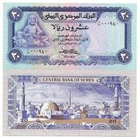 YEMEN ARAB REPUBLIC 20 Rials ND 1985 UNC P19A MONEY - Yemen