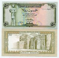 YEMEN ARAB REPUBLIC 50 Rials ND 1973 UNC P15B MONEY - Jemen