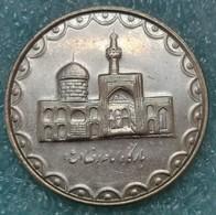 Iran 100 Rials, 1382 (2003) - Iran